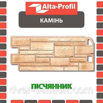 Фасадная панель Альта-Профиль Камень 1130х470х20 мм Песчаник, фото 2