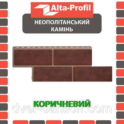 Фасадная панель Альта-Профиль Камень Неаполитанский 1250х450х26 мм коричневый, фото 2