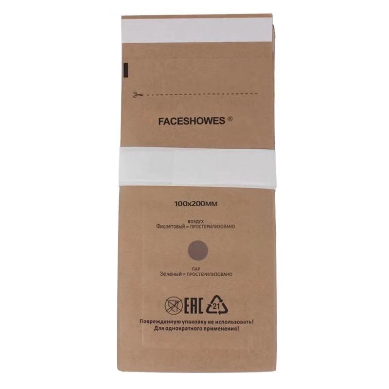 Крафт пакеты для стерилизации Faceshowes, 100*200мм (100 штук в упаковке)