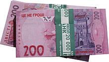 Гроші сувенірні 200 гривень