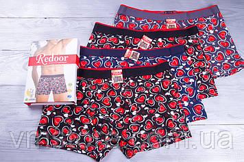 Трусы с сердечками ко Дню Святого Валентина 3XL