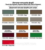 "Фарба для м'якої шкіри 40 мл.""Dr.Leather"" Touch Up Pigment Охра жовта, фото 3"
