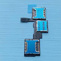 Утримувач sim-картки для Samsung N9009 Galaxy Note 3 Dual Sim c коннектором карти пам'яті