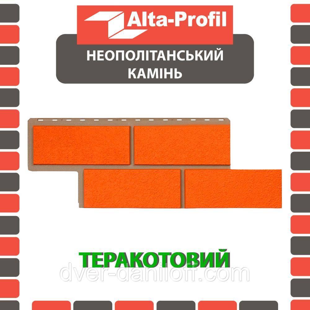 Фасадна панель Альта-Профіль Камінь Неаполітанська 1250х450х26 мм теракотовий