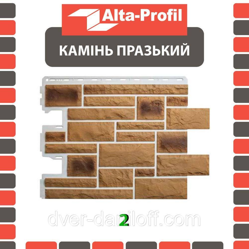 Фасадна панель Альта-Профіль Камінь Празький 795х591х20 мм колір 02