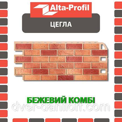 Фасадная панель Альта-Профиль Кирпич 1130х470х20 мм Бежевый комби, фото 2