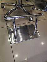 Парикмахерская подножка для кресел мод.080