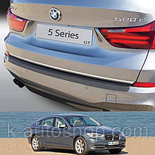 Пластикова захисна накладка на задній бампер для BMW 5-series F07 GT 2009-2016