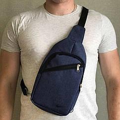 Спортивная сумка барсетка на грудь