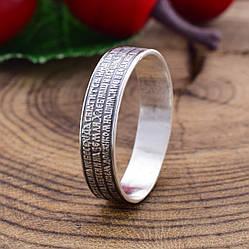 Серебряное кольцо Отче наш вес 2.3 г размер 20