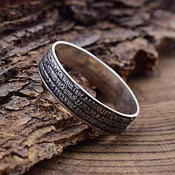 Серебряное кольцо Отче наш вес 2.3 г размер 23