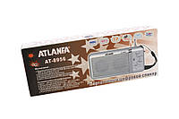 Портативный цифровой спикер Atlanfa AT-8956