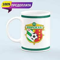 Чашка Ворскла Полтава белая