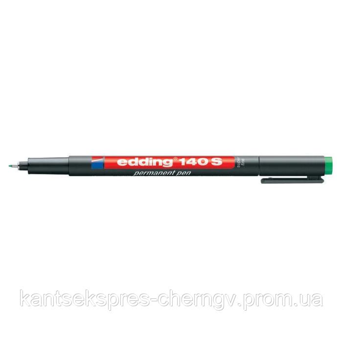 Маркер перманентный Edding ОНР S 0,3мм  e-140