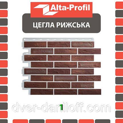 Фасадная панель Альта-Профиль Кирпич Рижский 795х591х20 мм цвет 01, фото 2
