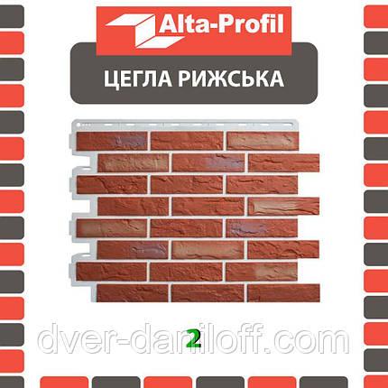 Фасадная панель Альта-Профиль Кирпич Рижский 795х591х20 мм цвет 02, фото 2