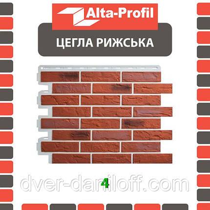 Фасадная панель Альта-Профиль Кирпич Рижский 795х591х20 мм цвет 04, фото 2