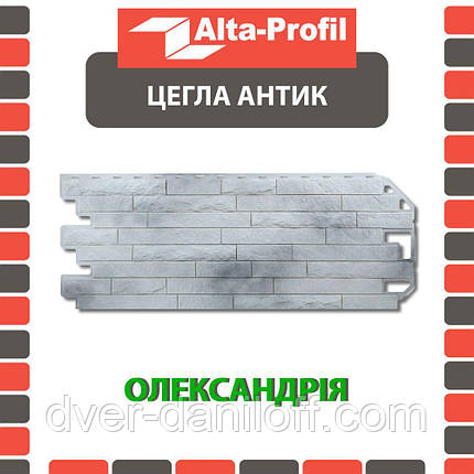 Фасадная панель Альта-Профиль Кирпич-Антик 1170х450х20 мм Александрия, фото 2