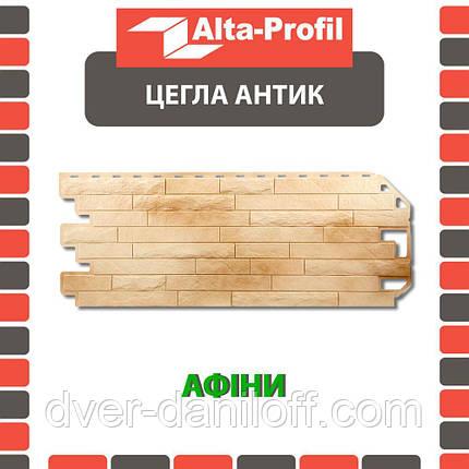 Фасадная панель Альта-Профиль Кирпич-Антик 1170х450х20 мм Афины, фото 2