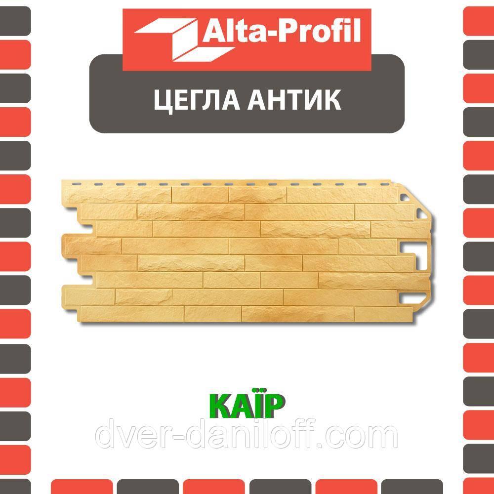 Фасадная панель Альта-Профиль Кирпич-Антик 1170х450х20 мм Каир
