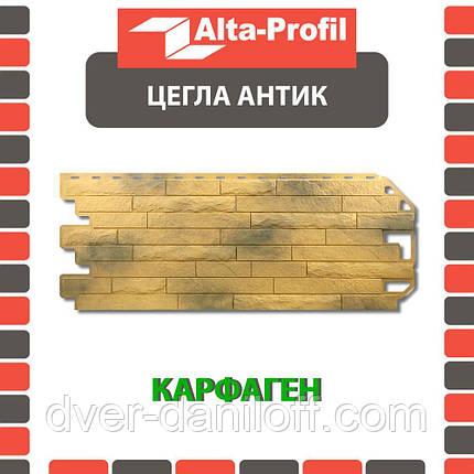 Фасадная панель Альта-Профиль Кирпич-Антик 1170х450х20 мм Карфаген, фото 2