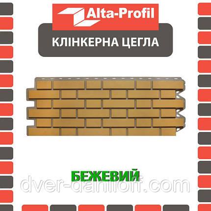Фасадная панель Альта-Профиль Клинкерный кирпич 1220х440х20 мм Бежевый, фото 2
