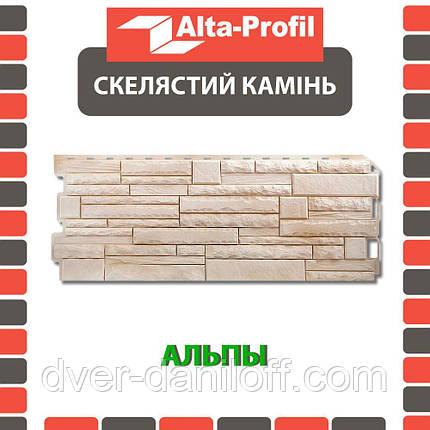 Фасадная панель Альта-Профиль Скалистый камень 1170х450х20 мм Альпы, фото 2