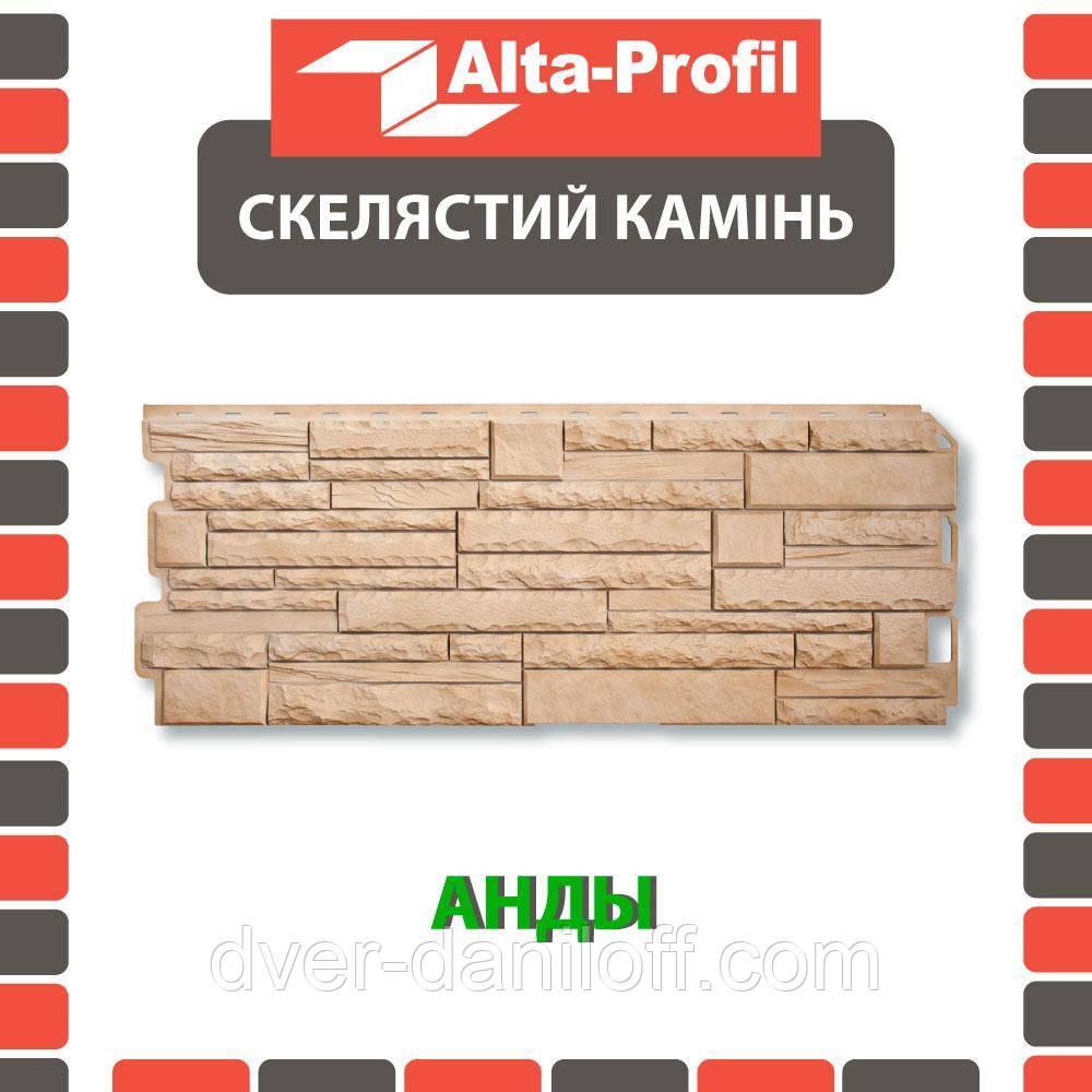 Фасадная панель Альта-Профиль Скалистый камень 1170х450х20 мм Анды