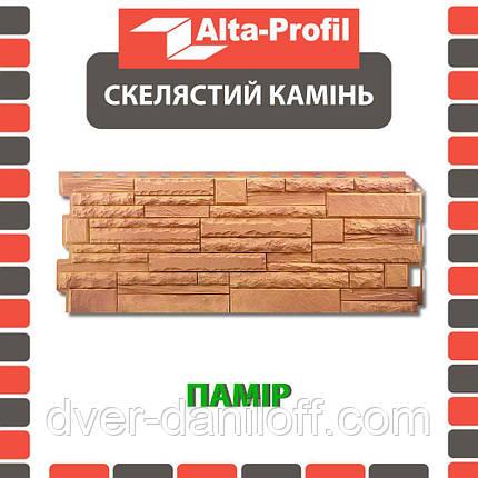 Фасадная панель Альта-Профиль Скалистый камень 1170х450х20 мм Памир, фото 2