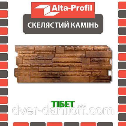 Фасадная панель Альта-Профиль Скалистый камень 1170х450х20 мм Тибет, фото 2