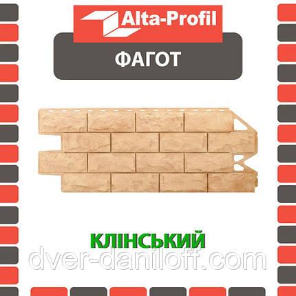Фасадная панель Альта-Профиль Фагот 1160х450х20 мм Клинский, фото 2