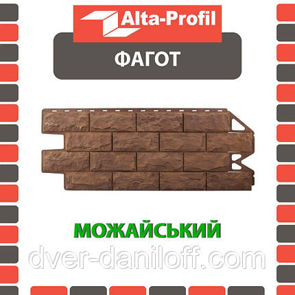 Фасадная панель Альта-Профиль Фагот 1160х450х20 мм Можайский, фото 2