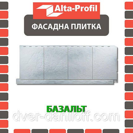 Фасадная панель Альта-Профиль Фасадная плитка 1130х450х20 мм Базальт, фото 2