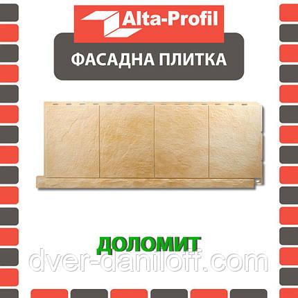 Фасадна панель Альта-Профіль Фасадна плитка 1130х450х20 мм Доломіт, фото 2