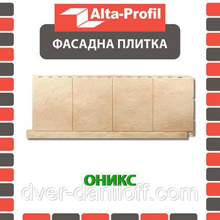 Фасадная панель Альта-Профиль Фасадная плитка 1130х450х20 мм Оникс, фото 2