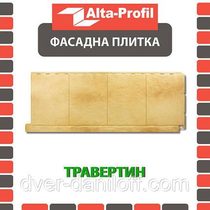 Фасадная панель Альта-Профиль Фасадная плитка 1130х450х20 мм Травертин, фото 2