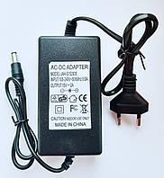 Импульсный адаптер питания 15В 1А. Блок питания LX-1501