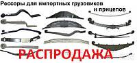 Рессора RVI KERAX 06.97- 501029485002 /  /
