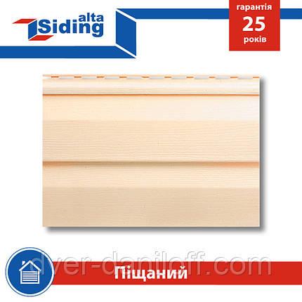 Сайдинг виниловый Альта-Профиль Alta-Siding двухпереломный 3660х230х11 мм песочный, фото 2