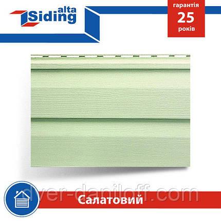 Сайдинг виниловый Альта-Профиль Alta-Siding двухпереломный 3660х230х11 мм салатный, фото 2