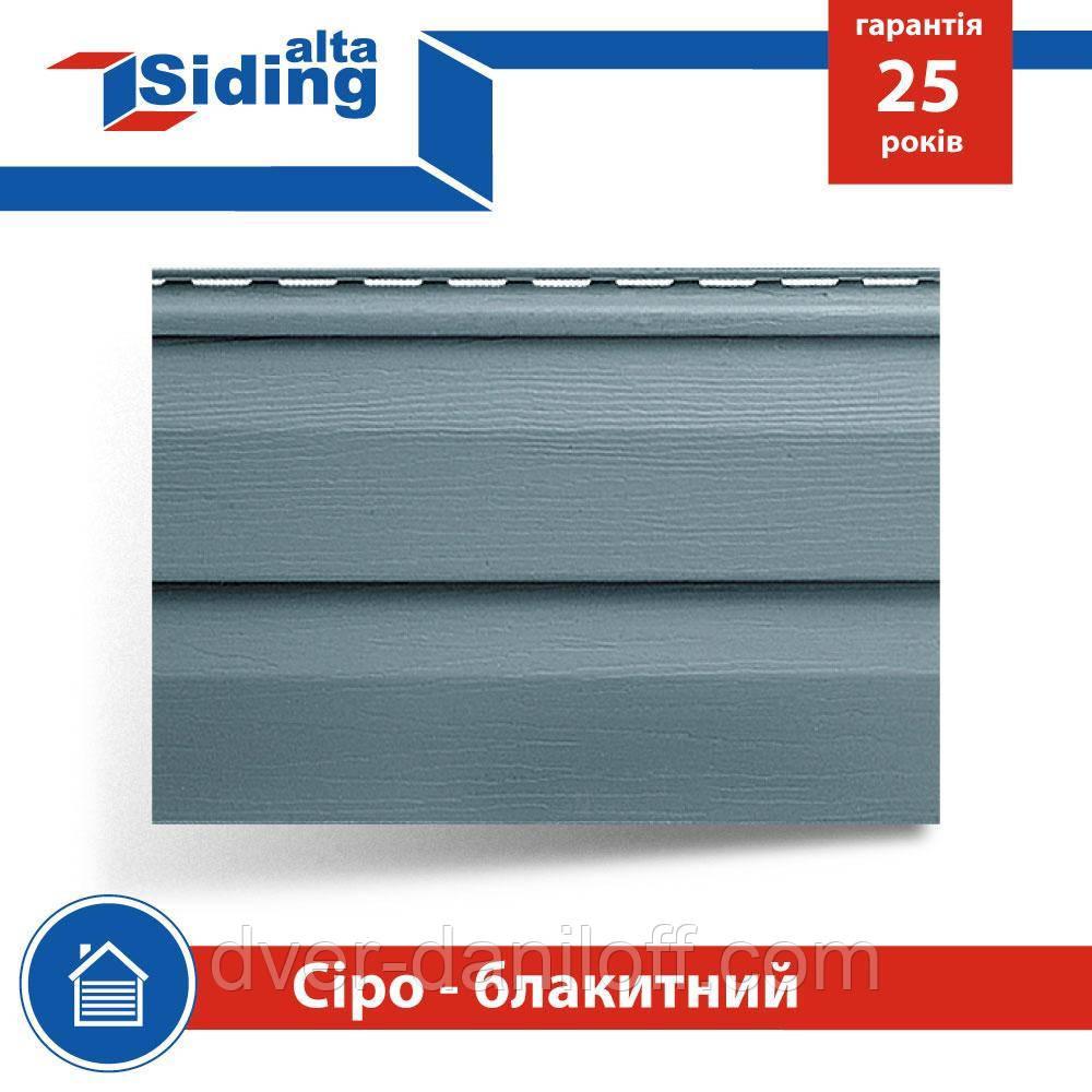 Сайдинг виниловый Альта-Профиль Alta-Siding двухпереломный 3660х230х11 мм серо-голубой