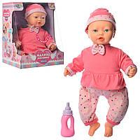 Пупс мягконабивнойLimo Toy Малышка ангелочек M 3881-2 UA функциональная со звуковыми эффектами
