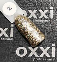 """Гель-лак OXXI Professional """"Star Gel"""" №2 (золото)"""