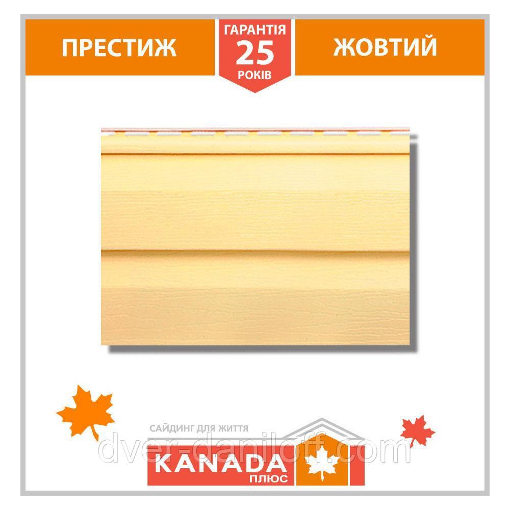 Сайдинг виниловвй Альта-Профиль KANADA Плюс Престиж двухпереломный 3660х230х11 мм желтый