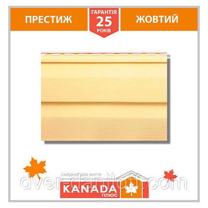 Сайдинг виниловвй Альта-Профиль KANADA Плюс Престиж двухпереломный 3660х230х11 мм желтый, фото 2