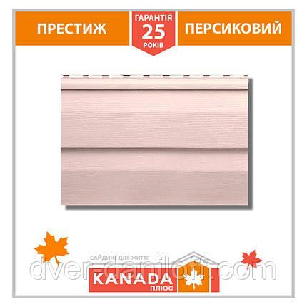 Сайдинг виниловый Альта-Профиль KANADA Плюс Престиж двухпереломный 3660х230х11 мм персиковый, фото 2