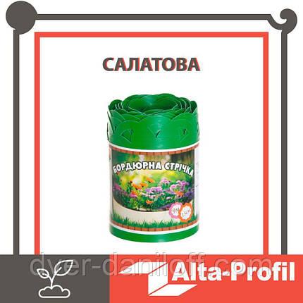 Бордюрная лента для клумб Альта-Профиль с перфорацией 0,65х150х9000 мм салатовый, фото 2