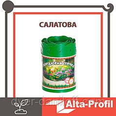 Декоративная бордюрная лента садовая Альта-Профиль с перфорацией 0,65х150х9000 мм салатовый