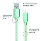 Кабель USB-Type-C 2.1А (мятный 1м) ColorWay, фото 3