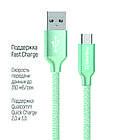 Кабель USB-Type-C 2.1А (мятный 1м) ColorWay, фото 4